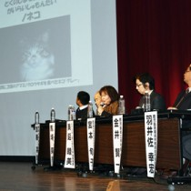 外来種問題をテーマに掲げたパネルディスカッション=16日、志布志市
