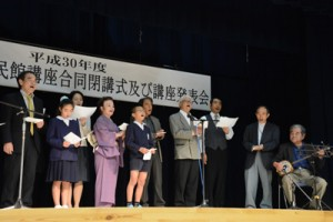 村公民館講座合同閉講式後の舞台発表で島唄を披露する受講生ら=24日、大和村思勝