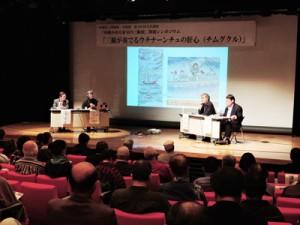 三線の胴の価値について話し合われたシンポジウム=16日、那覇市の沖縄県立博物館・美術館