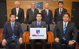 朝山市長(後列左から2番目)に知的障がい者らを対象にしたスポーツクラブの設立を報告した園田理事長(前列中央)ら=29日、奄美市市役所
