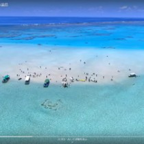 国際観光映像祭で、日本部門のグランプリを受賞した与論島の映像(動画投稿サイトユーチューブから)