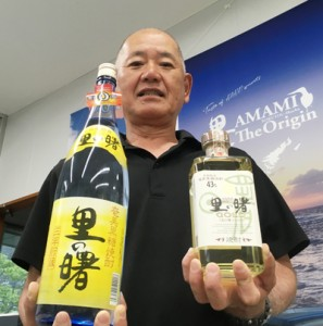 国際鑑評会で受賞した町田酒造の2商品(同社提供)