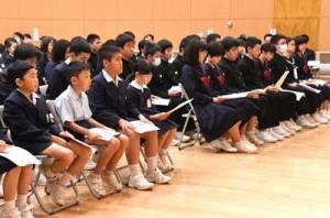 学士村塾の閉講式に出席した児童生徒ら=10日、徳之島町亀津