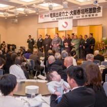 奄美出身力士16人の大阪場所での活躍に期待が寄せられた激励会  =3日、兵庫県尼崎市