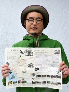 集落ガイドマップ企画者の竹添さん