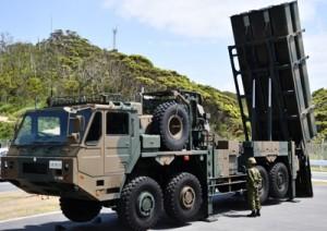 奄美駐屯地で公開された瀬戸内分屯地配備の地対艦誘導弾=31日