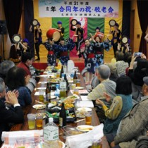 エイサーなどで盛り上がった奄美沖縄県人会総会・敬老会・合同年の祝い=3日、奄美市名瀬