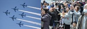 名瀬港上空を飛行するブルーインパルス(左)の見物に集まった市民ら=31日、奄美市の名瀬港観光船バース