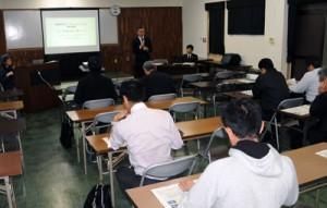 事業成果報告を受け、今後の課題を確認した報告会=25日、県大島支庁