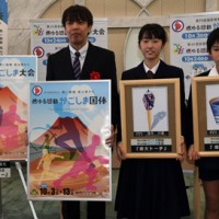 デザインが採用された(左から)前原さん、福永さん、加藤さん=26日、鹿児島市