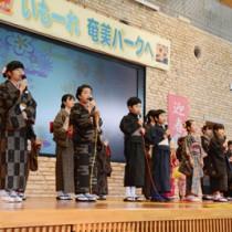 前年度を大きく上回る来館者があった奄美パークのイベント「新春唄あしび」=1月