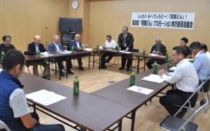 「一定の成果を挙げ、役目を終えた」として解散を決めた和泊町西郷どんプロモーション実行委=11日、同町役場