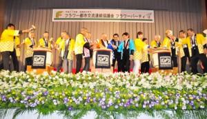 フラワーパーティーで鏡開きを行う9都市の首長や議会議長ら=24日、和泊町