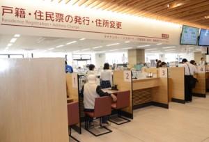 改元日の5月1日に臨時窓口を開設する奄美市役所市民課=22日、同市名瀬