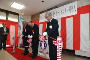 テープカットが行われた開所式=15日、奄美市役所第2別館