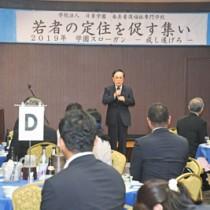 約40人が出席した奄美看護福祉専門学校の「若者の定住を促す集い」=28日、奄美市名瀬の集宴会施設