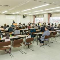 一村生誕地の田中一村記念会総会=4月27日、栃木市栃木福祉センター