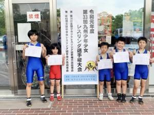 九州少年少女レスリング選手権大会で入賞した(左から)嘉納ひらり、米島妃央來、米島獅子皇、白浜前、里見大我(提供写真)