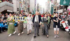 開会式前のパレードで世界自然遺産登録を目指す奄美群島をPRした「東京奄美会」の役員ら=19日、東京・渋谷
