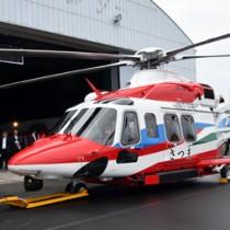 運用を開始した県の新型防災ヘリ「さつま」=11日、枕崎市の県防災航空センター