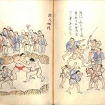 南島雑話に収録されている「嶋人相撲」(奄美博物館所蔵)