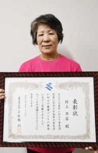 食生活改善業務功労で知事表彰を受賞した村上早苗さん=28日、鹿児島市