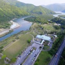 世界自然遺産センターの整備が計画されているマングローブパーク=奄美市住用町