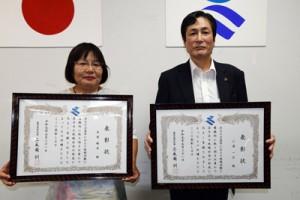 地域貢献表彰を受けた三浦一広さんと美延睦美さん(右から)=31日、鹿児島市の県庁