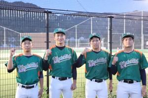 全日本大学選手権出場を決めた高知工科大野球部の(左から)登島、國分、當田、濱田の4選手(提供写真)