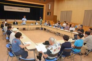 観光を活用した地域づくりを目的に設立した大和村集落まるごと協議会=30日、同村防災センター