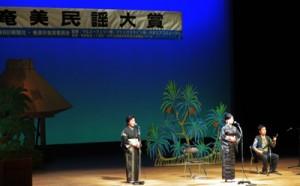 多くのウタシャを発掘してきた奄美民謡大賞=2018年の第39回大会、奄美市名瀬
