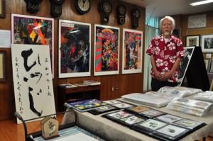コレクションルームをオープンし、集めたアート作品を展示している和田さん=10日、与論町