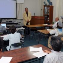 芭蕉布復活に向けた活動趣旨を確認した設立総会=5月29日、奄美市