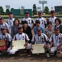 準優勝と躍進した奄美島人(提供写真)