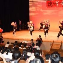 多彩なプログラムで盛り上がった徳之島高校文化祭の舞台発表=15日、徳之島町文化会館