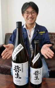 経済)弥生焼酎醸造所が新酒発売