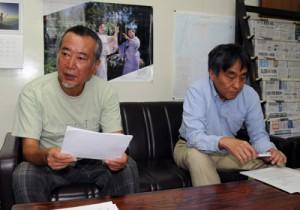 記者会見する奄美の自然を守る会の(左から)田原会長と杉岡副会長=11日、大島支庁記者クラブ