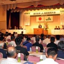 大会スローガンなどを採択した県JA畜産振興大会=5日、鹿児島市