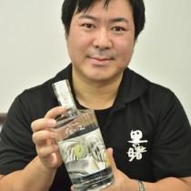 町田酒造が新焼酎発売190703榊原