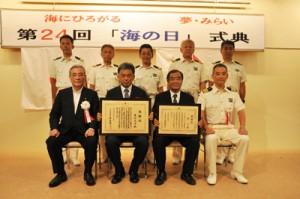 「海の日」記念式典で表彰された海事功労者=18日、奄美市名瀬