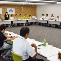 推薦地のモニタリング計画案が示された奄美大島部会=23日、奄美市役所