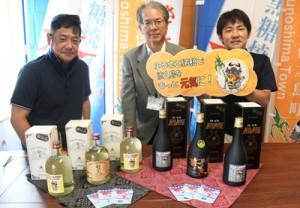 古酒をブレンドしたふるさと納税限定黒糖焼酎の返礼品(右から)「ブラック奄美」と「奄美エイジング」=19日、徳之島町亀津