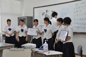 イベント企画について意見を出し合う生徒=8日、瀬戸内町