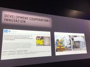トマス技研の取り組みを紹介した政府展示スペース=6月28日、大阪市