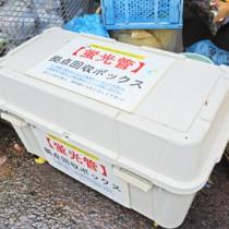 名瀬有屋町で試験導入された蛍光管の拠点回収ボックス=6月26日、奄美市