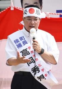 出陣式で4期目への決意を語る高岡秀規氏=2日午前9時半ごろ、徳之島町亀津の選挙事務所前