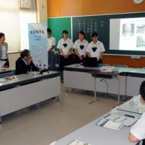 生徒によるプレゼンもあった古仁屋高校の「地域創生人材育成プロジェクト」第1回連絡協議会=22日、瀬戸内町