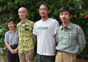 新種を発見した(左から)原さん、森田さん、田代さん、山室さん