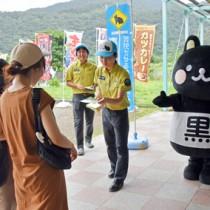 アマミノクロウサギの交通事故防止を呼び掛けた街頭キャンペーン=13日、奄美市住用町