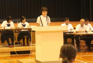 17人の児童生徒が参加した与論町こども議会=2日、同町砂美地来館(提供写真)